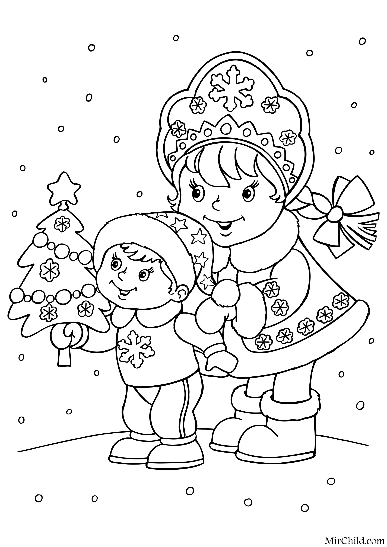 Раскраска - Новый год - Снегурочка с мальчиком и ёлочкой ...