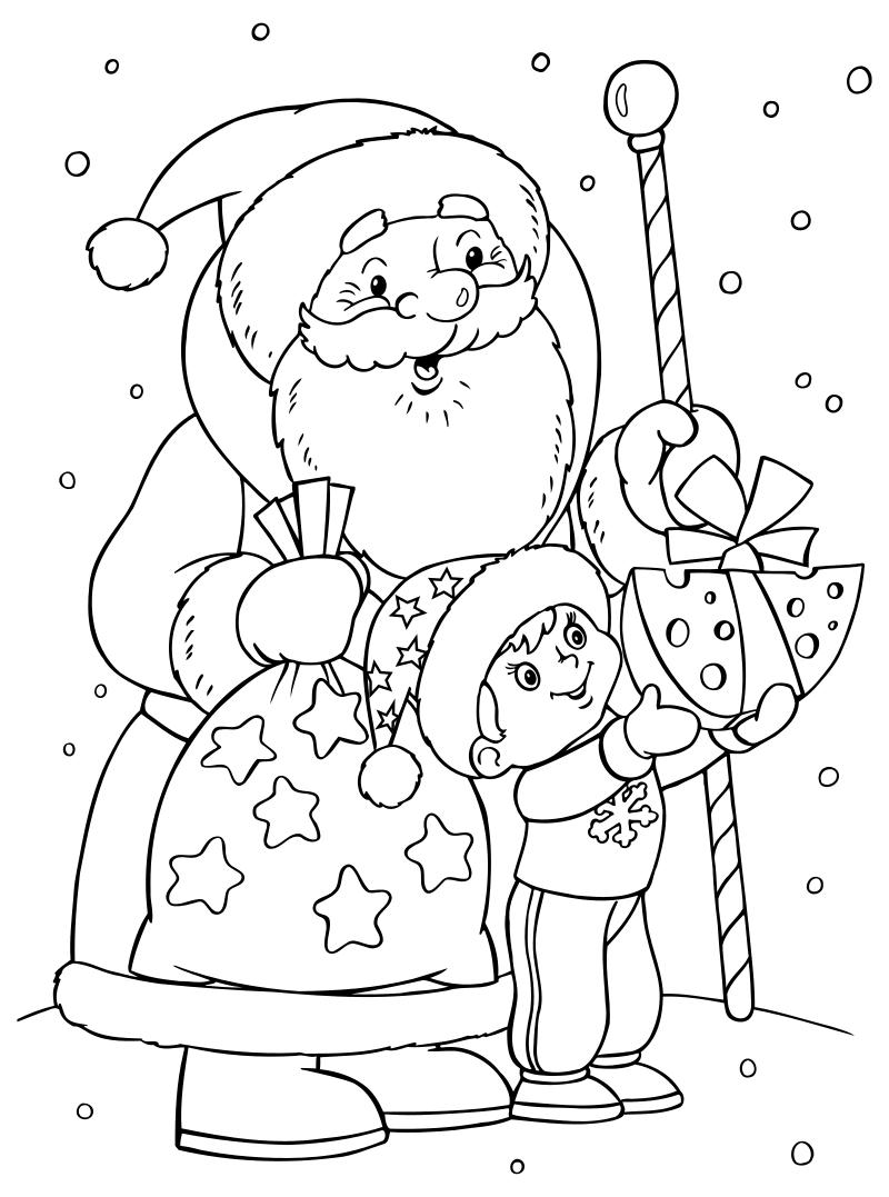 Картинки деда мороза со снегурочкой для раскрашивания