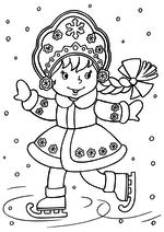 Раскраска - Новый год - Снегурочка катается на коньках