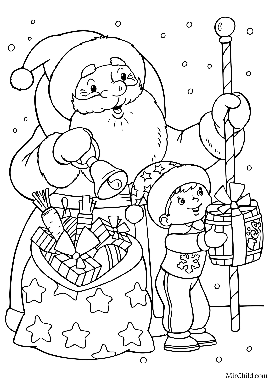 Раскраска - Новый год - Дед Мороз с мальчиком дарят мёд ...