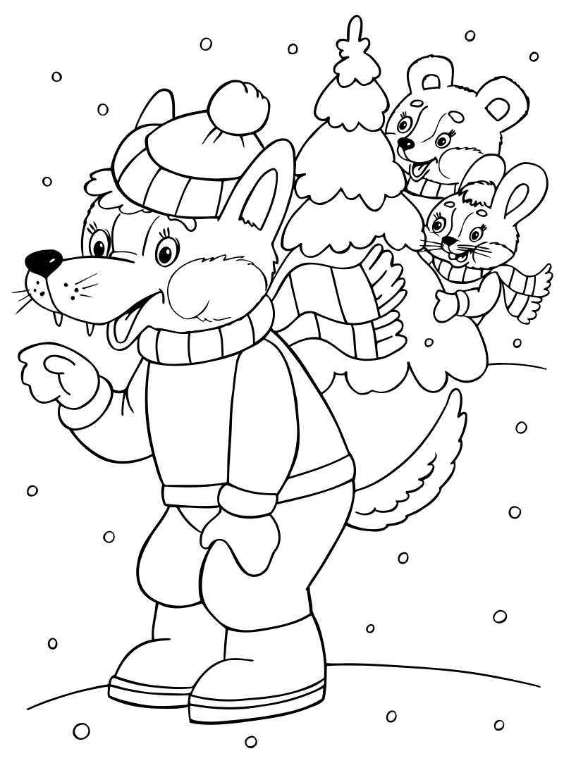 Раскраска - Новый год - Волчонок, мишка и зайка | MirChild