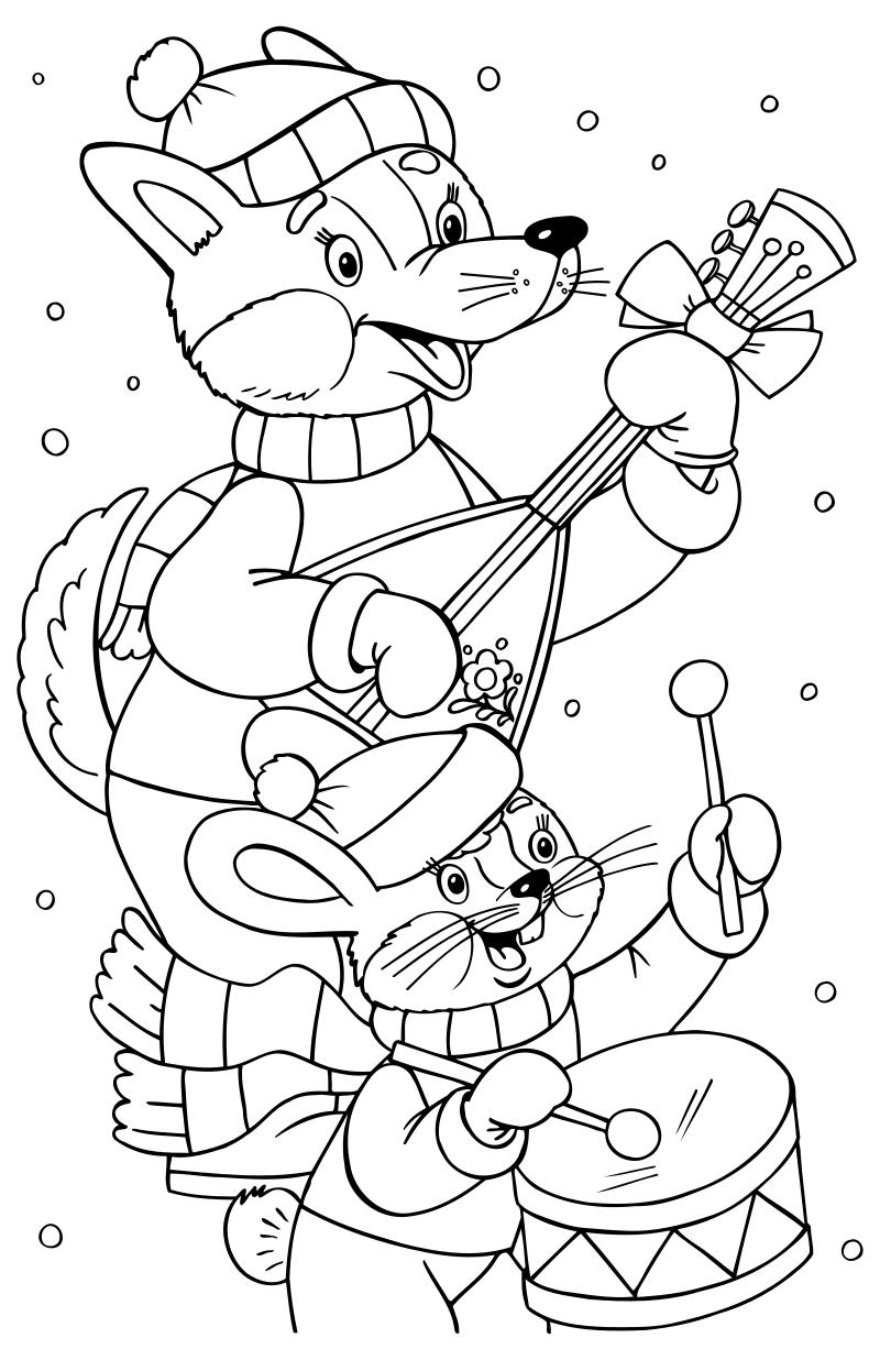 Раскраска - Новый год - Волчонок и зайка - музыканты ...