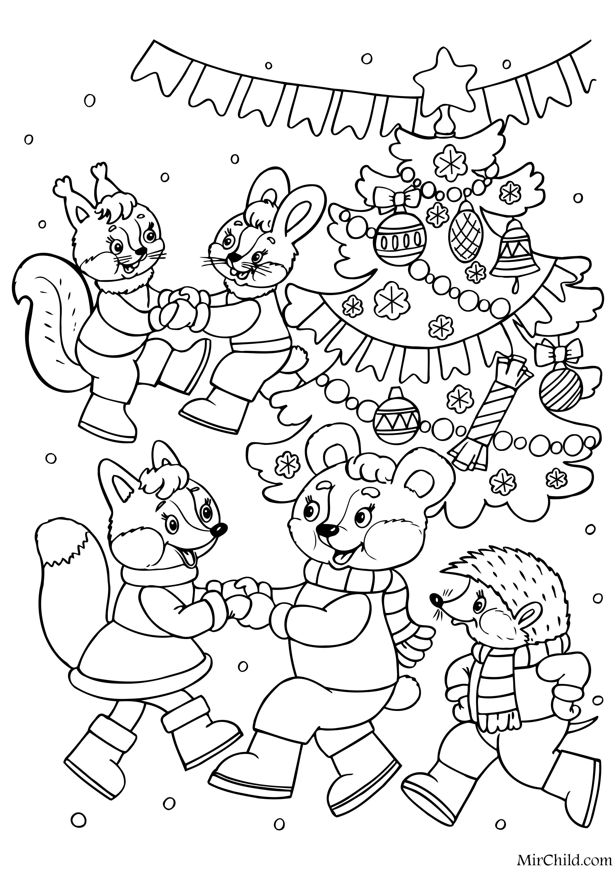 Раскраска - Новый год - Зверята танцуют у ёлки | MirChild