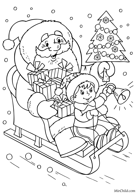 Раскраска - Новый год - Дед Мороз с мальчиком на санках ...
