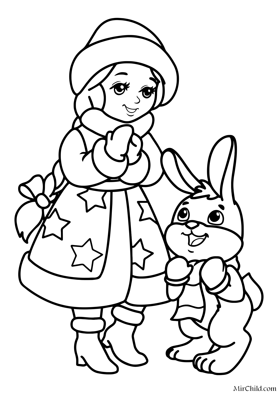 Раскраска - Новый год - Снегурочка и Зайчик | MirChild