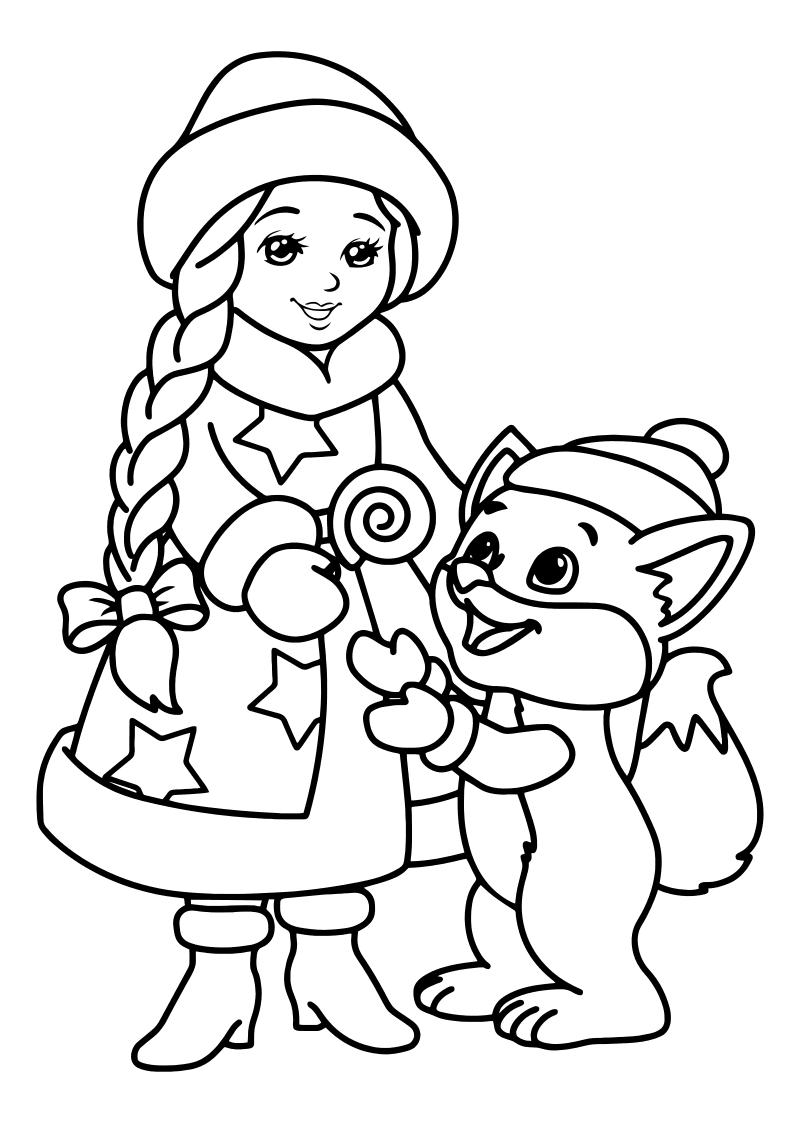 Раскраска - Новый год - Снегурочка и Лисёнок | MirChild
