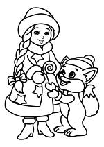 Раскраска - Новый год - Снегурочка и Лисёнок