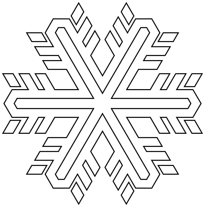 узнаете картинки снежинок печатать ксения слухи
